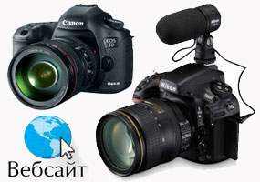 websait_photo
